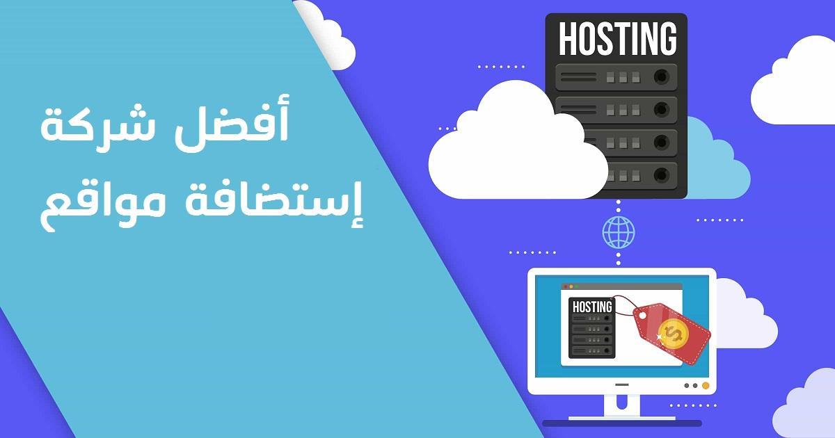 تصميم مواقع انترنت في الاردن
